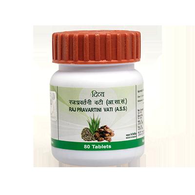 Patanjali Divya Raj Pravartini Vati, 80 Tablets
