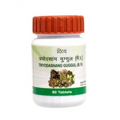 Patanjali Divya Triyodashang Guggul, 80 Tablets
