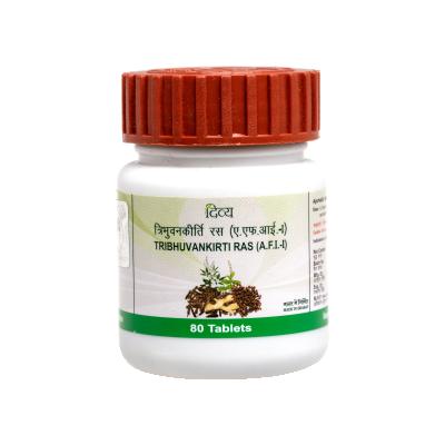 Patanjali Divya Tribhuvan Kirti Ras, 80 Tablets