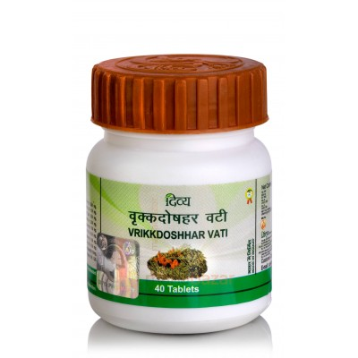 Patanjali Divya Vrikkdoshhar Vati, 40 Tablets