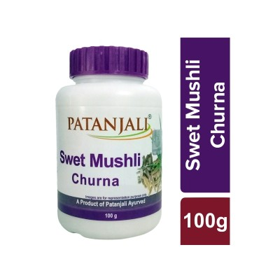 Patanjali Swet Mushli Churna, 100 Grams