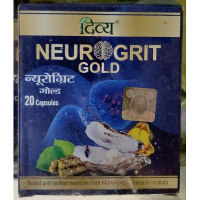 Patanjali Divya Neurogrit Gold