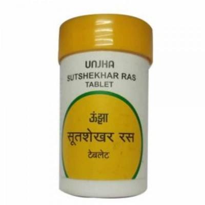 Unjha Sutshekhar Ras