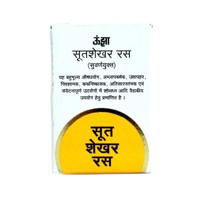 Unjha Sutshekhar Rasa (Swarn yukt) with Gold, 10 Tab