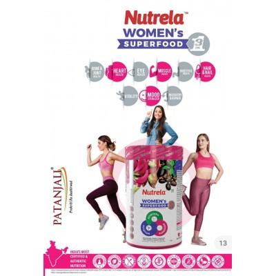 Patanjali Nutrela Womens Superfood, 500 gm