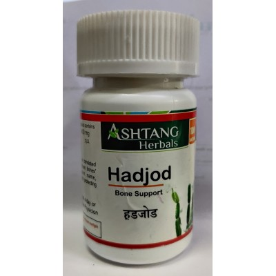 Hadjod Tablet