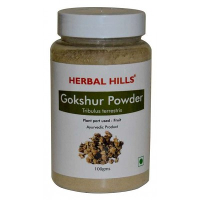 Herbal Hills Gokshur (Gokharu) Powder