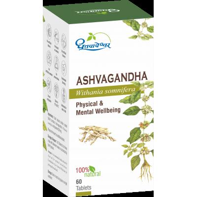 Dhootapapeshwar Ashvagandha (Ashwagandha) - Withania Somnifera