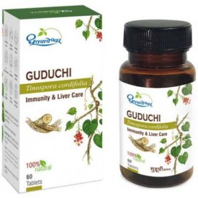 Dhootapapeshwar Guduchi (Giloy) - Tinospora cordifolia