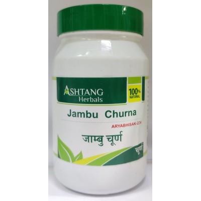 Ashtang Jambubeej Churna