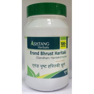 Ashtang Erand Bhrusht Harde Churna (Gandharv Churna)