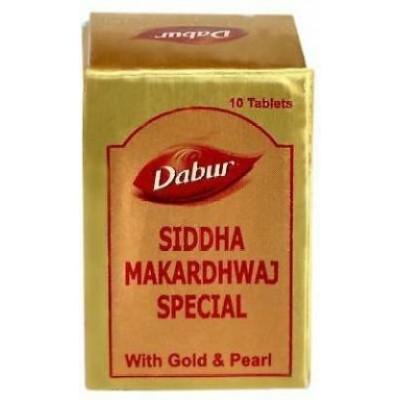 Dabur Siddha Makardhwaj