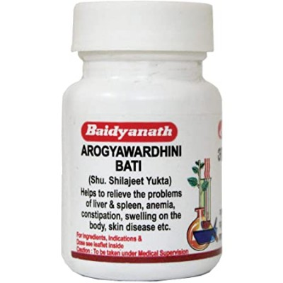 Baidyanath AROGYAVARDHINI BATI, 320 TAB