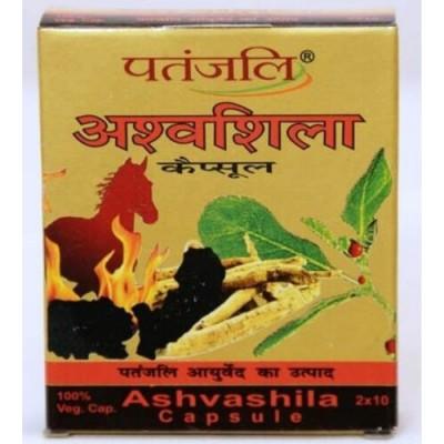 Patanjali Ashvashila, 20 Caspules