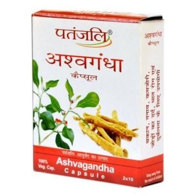 Patanjali Ashvagandha, 20 Capsules