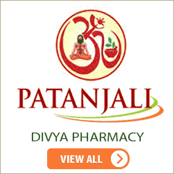 Divya Pharmacy | Patanjali